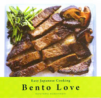 Cookbook review Bento Love - Easy Japanese Cooking