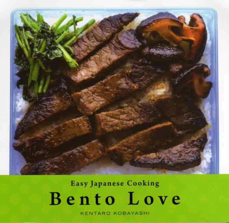 Bento Love – Easy Japanese Cooking by Kentaro Kobayashi – review