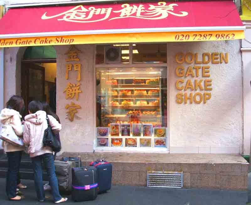 Golden Gate Cake Shop, Chinatown – review