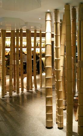Inamo bamboo