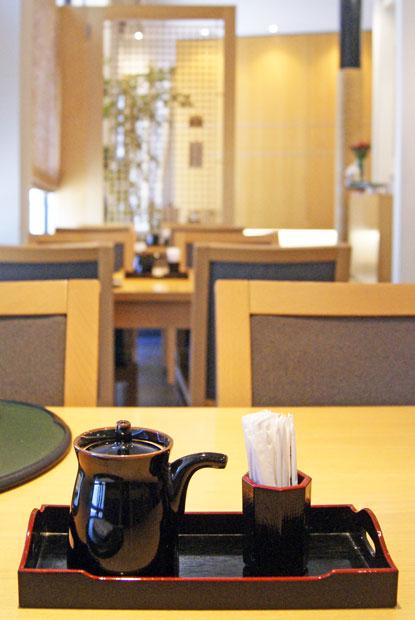 Japanese restaurant Kiku
