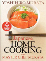 asian cookbook review chef murata