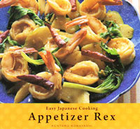 japanese cookbook review appetizer rex