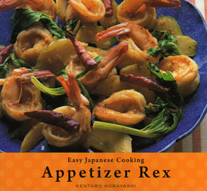 Easy Japanese Cooking – Appetizer Rex by Kentaro Kobayashi – review