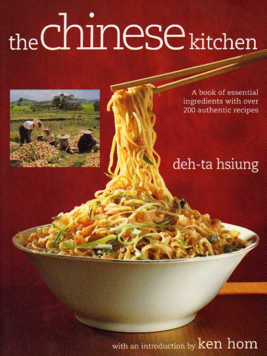 The Chinese Kitchen by Deh-Ta Hsiung – review