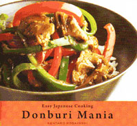 cookbook reviews Donburi Mania - Easy Japanese Cooking