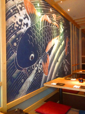 Dozo Japanese Restaurant, Soho – review