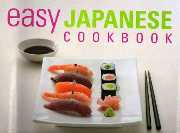 Easy japanese cookbook by emi kazuko review mostly food and easy japanese cookbook by emi kazuko review forumfinder Gallery
