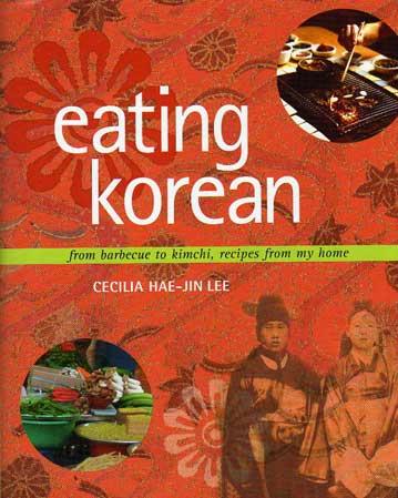cookbook review Eating Korean