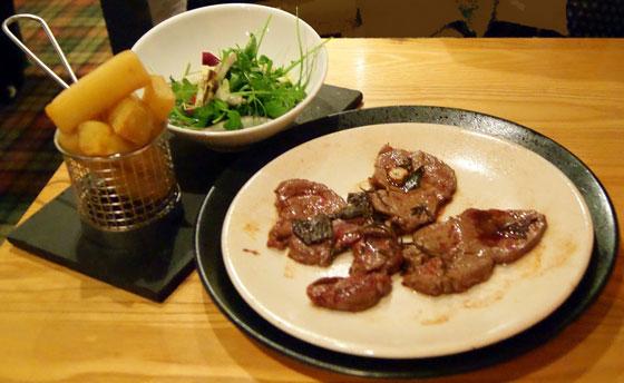 restaurant review Fusion Brasserie steak