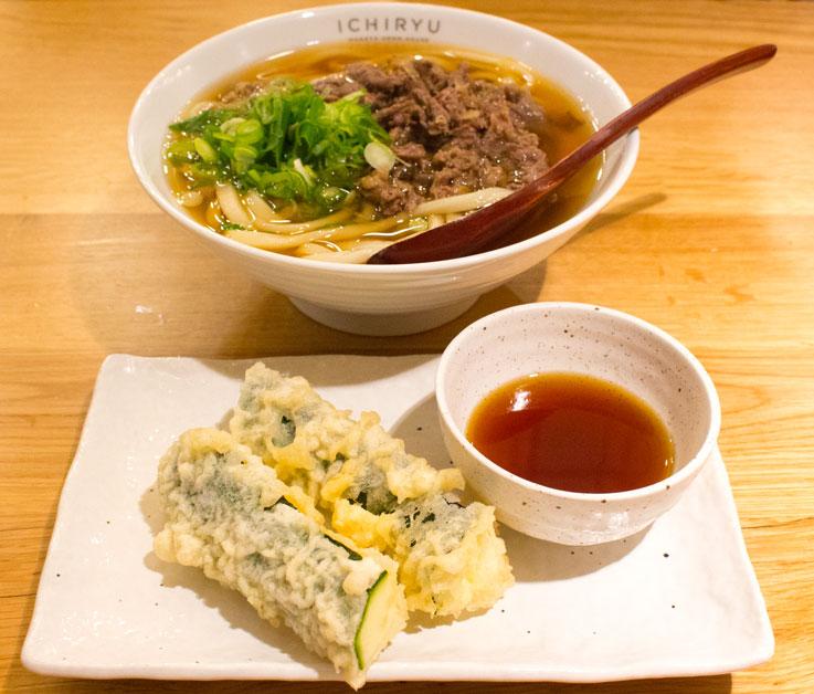 Ichiryu soup