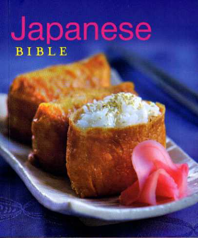 Japanese Bible – cookbook review