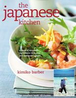 The Japanese Kitchen
