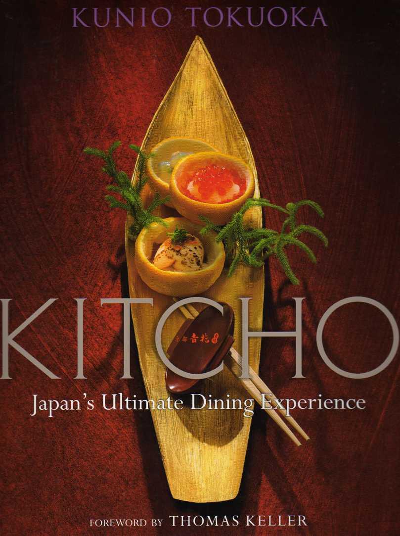 Kitcho Japan