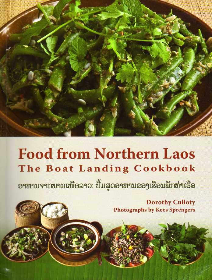 Food from Northern Laos – The Boat Landing Cookbook