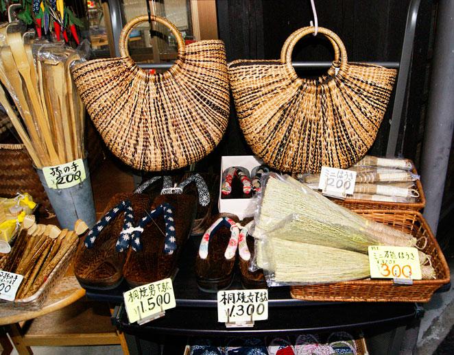 Takayama gifts