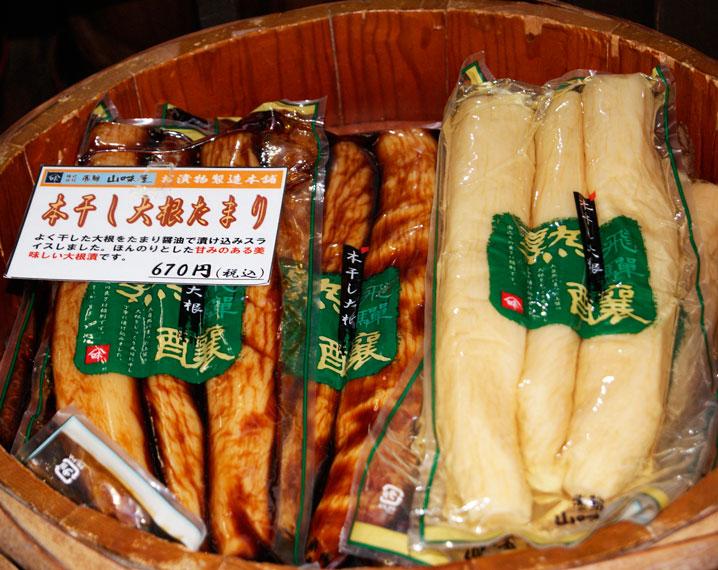 Takayama vegetables