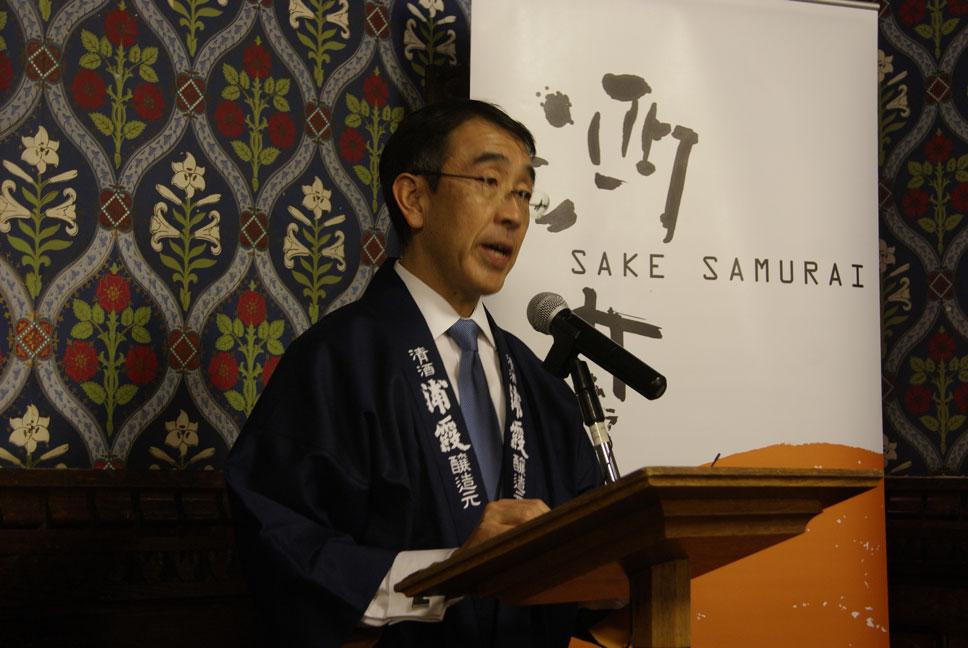 Koichi Saura – Samurai for Sake