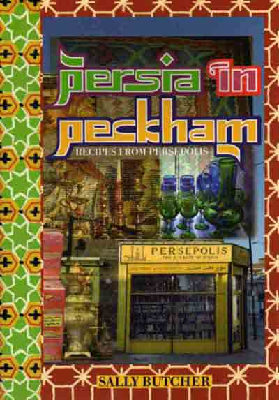 Persia in Peckham by Sally Butcher – review