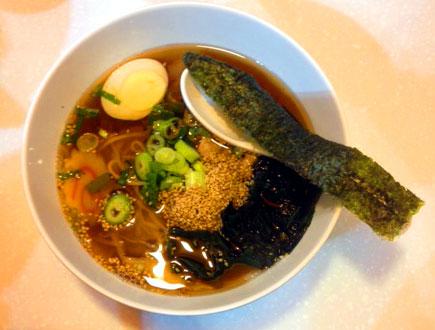 YO! soup
