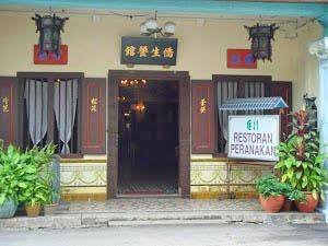 Peranakan restaurant review