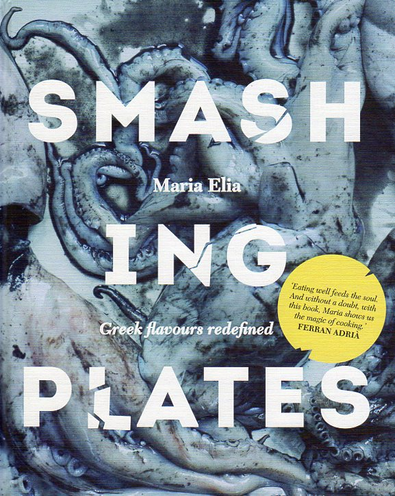 cookbook review Smashing Plates
