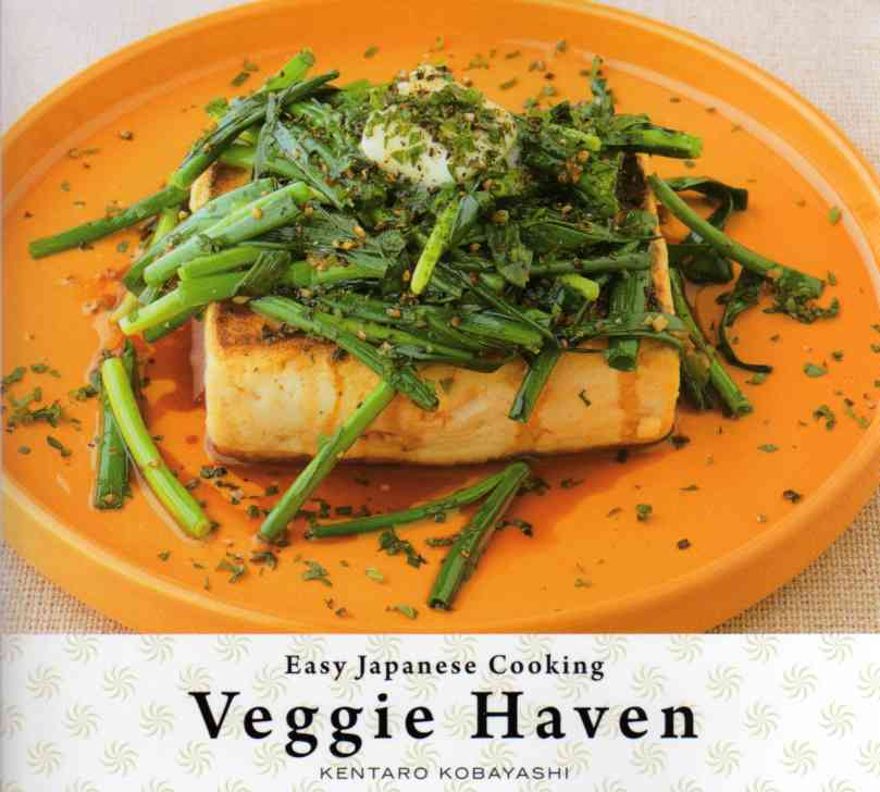 Cookbook review Veggie Haven - Easy Japanese Cooking