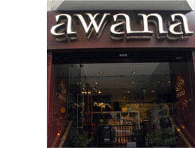 Awana for Ramadan – restaurant review