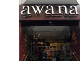 Awana for Ramadan – restaurant review
