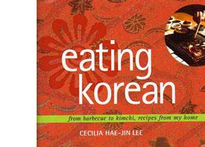 Eating Korean by Celia Hae-Jin Lee – review