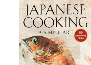 Japanese Cooking – A Simple Art, by Shizuo Tsuji – review