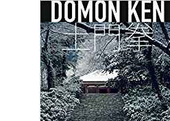 Domon Ken: The Master of Japanese Realism – art book review