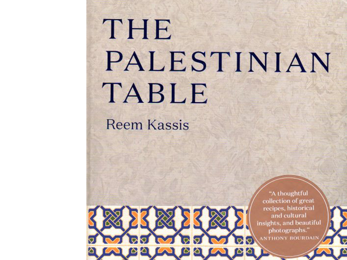 The Palestinian Table – review