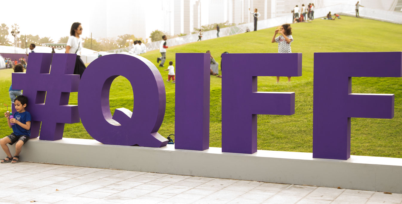Qatar International Food Festival QIFF 2018 logo