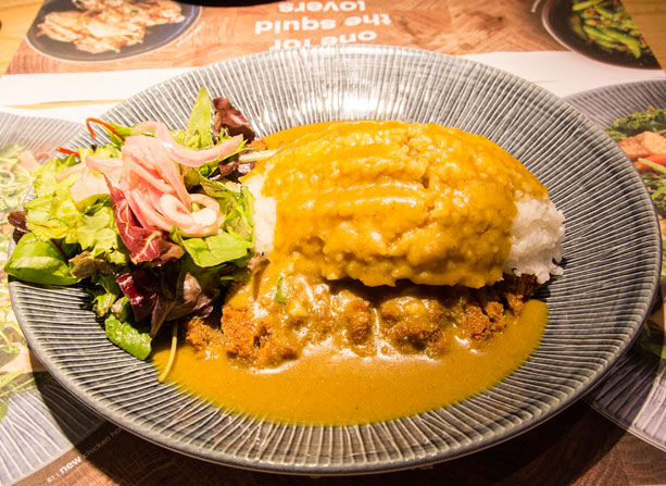 wagamama curry
