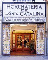 Horchata small